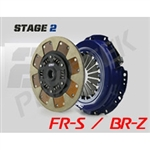 2013 Scion FR-S / Subaru BRZ Stage 2 Clutch #SU331 by Spec