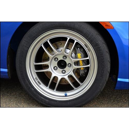 Scion FR-S / Subaru Essex AP Racing Competition Brake ...